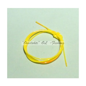 Larva Round Hollow Bodytube YELLOW 1m TFH™